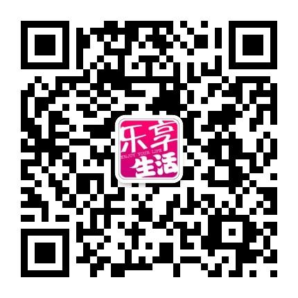 上海乐享生活