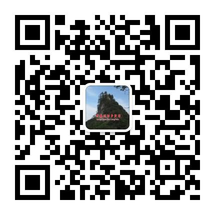 陇南康县迷坝乡