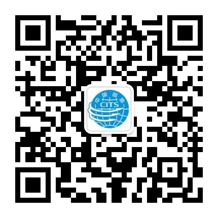 吉林市中国国际旅行社