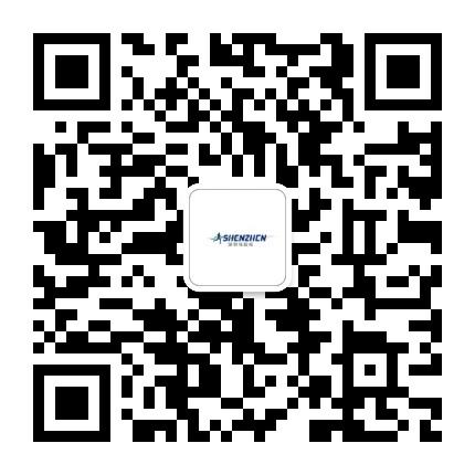 深圳国际马拉松