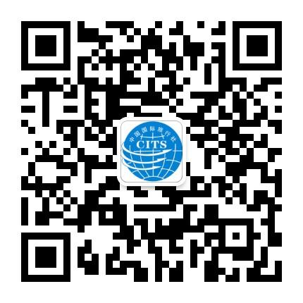 铜陵市中国国际旅行社
