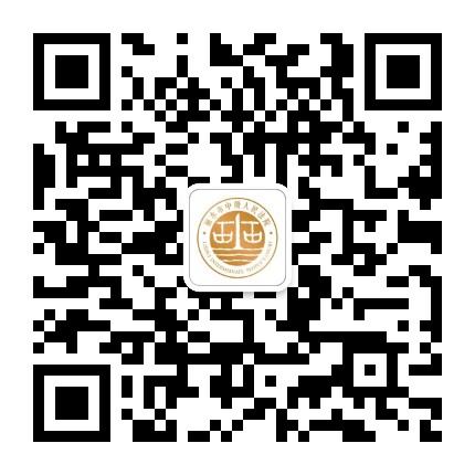 丽水法院司法服务平台
