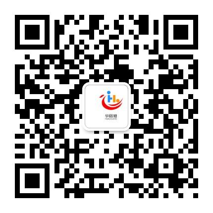 襄垣县华丽港购物广场