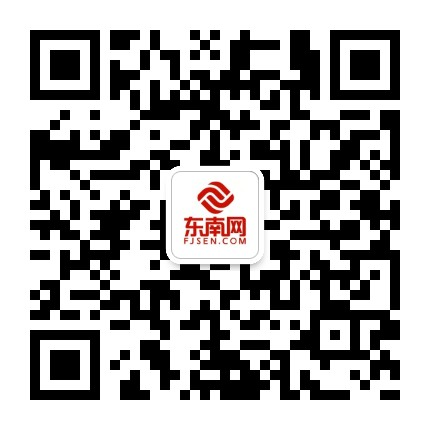 东南网宁德站