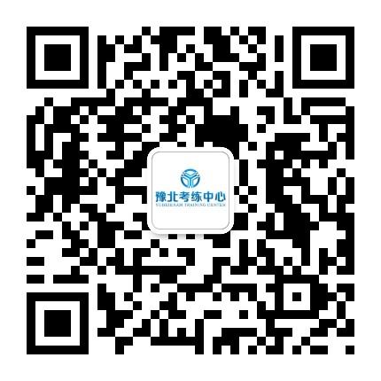 辉县市豫北职业培训学校