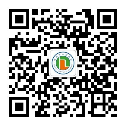 化州市人民医院微宣传