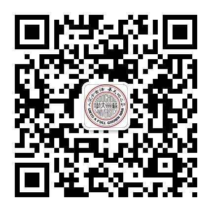 苏州大学团委