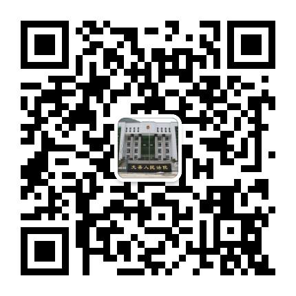 文县人民法院