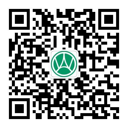 武安信息港