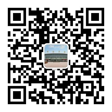 呼伦贝尔民航机场