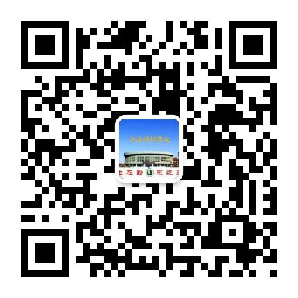 山东省济南稼轩学校