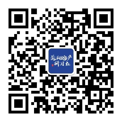 岳阳地产研习社