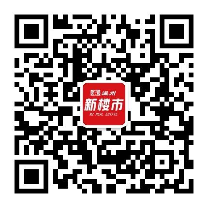温州百晓网