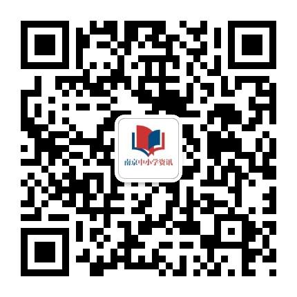 南京招生考试