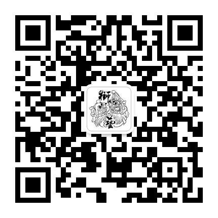 海陆丰狮艺爱好者团队