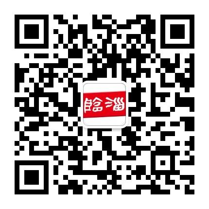 临淄电视台