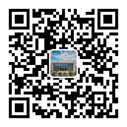 诸暨市人民法院