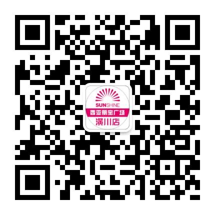 西亚丽宝广场潢川店