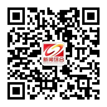 沈阳新闻频道
