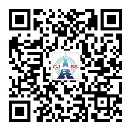 昌吉广播在线