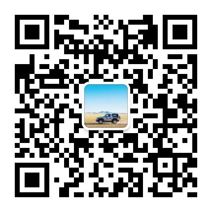 川藏线第一频道