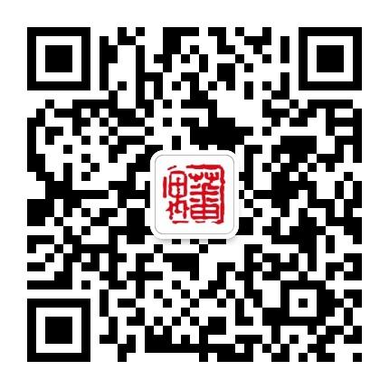 广州番禺发布