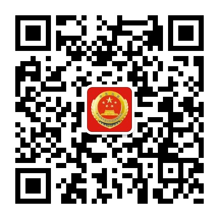 礼县人民检察院