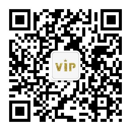 微信公众号 VVIP网课共享 gh_1362d6055b7f
