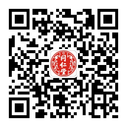 北京同仁堂唐山连锁