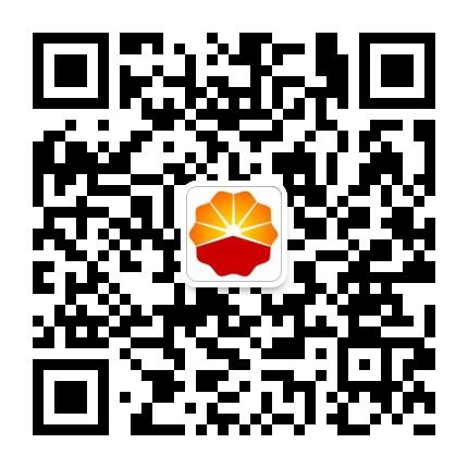 中国石油哈尔滨销售分公司