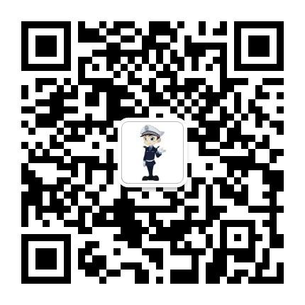 芦溪县公安局交警大队