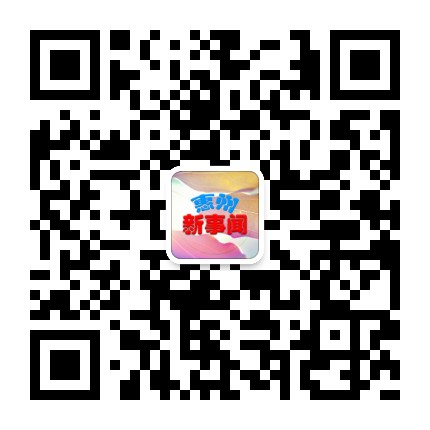 惠州新事闻