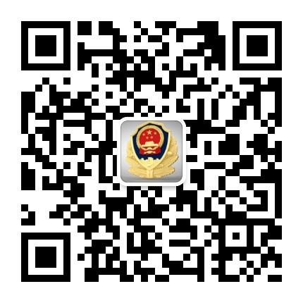 贵州兴仁公安交警