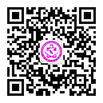 临汾建宁妇产医院