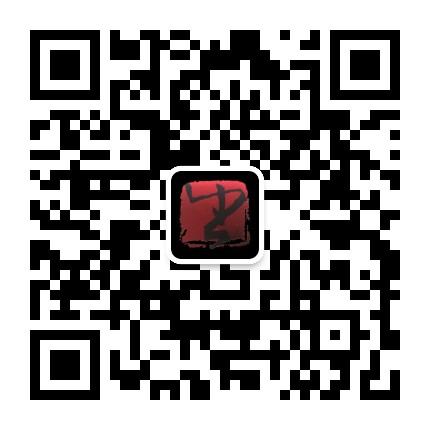 广东省书法家协会