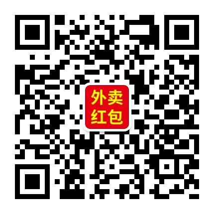 微信公众号 省马外卖外卖入口 gh_158a4983d194