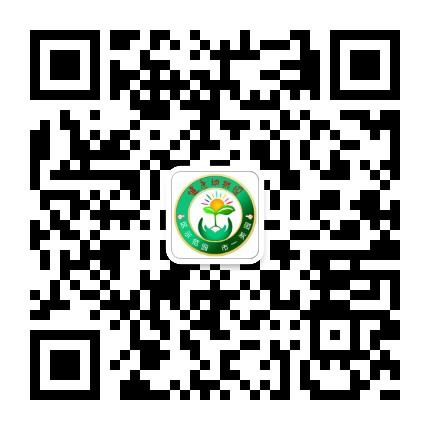 马鞍山市健康幼稚园