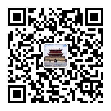邢台桥东宣传部