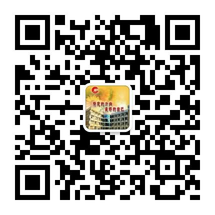 霞浦县西关小学