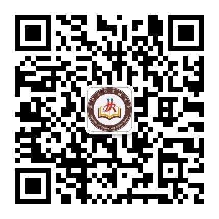 华容县教育体育局