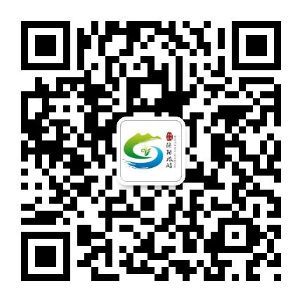 贵州绥阳县旅游