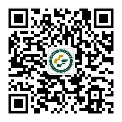 杭州市萧山区中医院