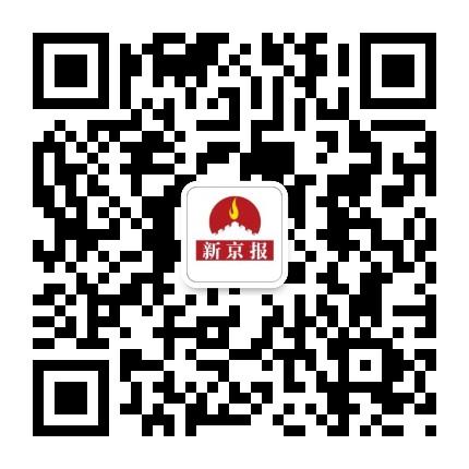新京报微信公众号二维码