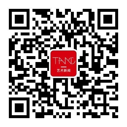 艺术新闻中文版