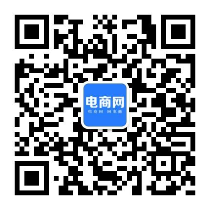 电子商务新闻网