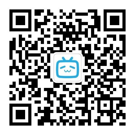 哔哩哔哩弹幕网微信公众号二维码