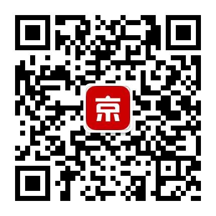 北京都市圈