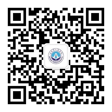安阳市人民医院订阅号