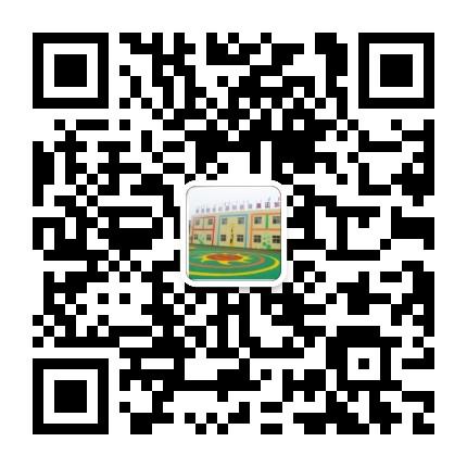 洛阳市洛龙区博洋跨世纪幼儿园