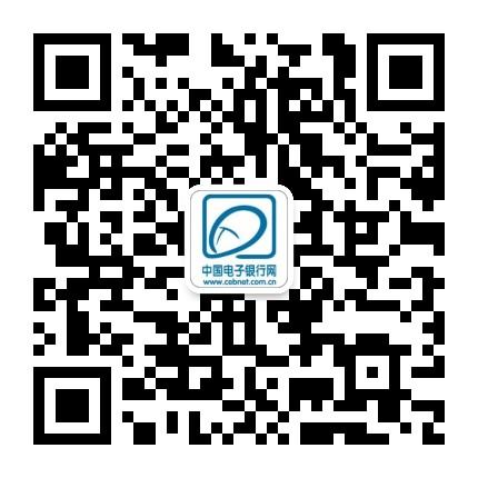 中国电子银行网的微信二维码